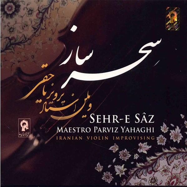 آلبوم موسیقی سحر ساز - پرویز یاحقی
