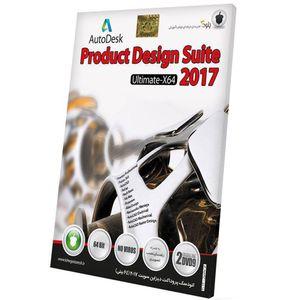 نرم افزار  Product Design Suite Ultimate 2017 نشر بلوط