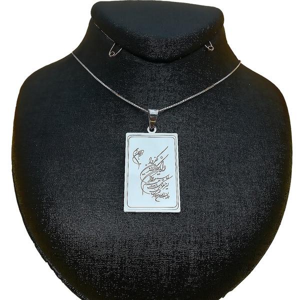 گردنبند نقره زنانه ترمه طرح وان یکاد
