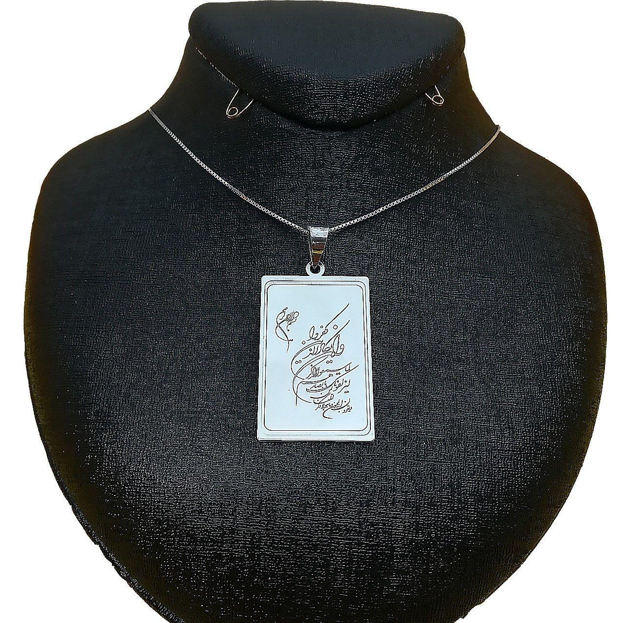 گردنبند نقره زنانه ترمه طرح وان یکاد -  - 1