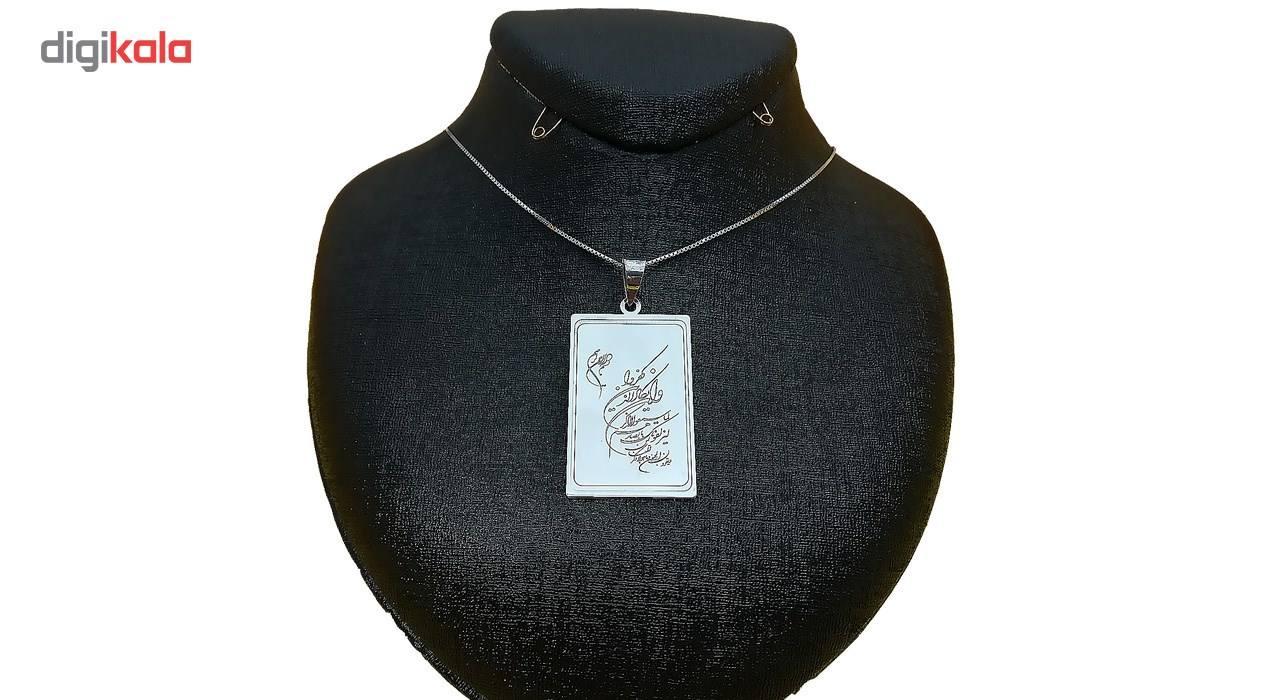 گردنبند نقره زنانه ترمه طرح وان یکاد -  - 2