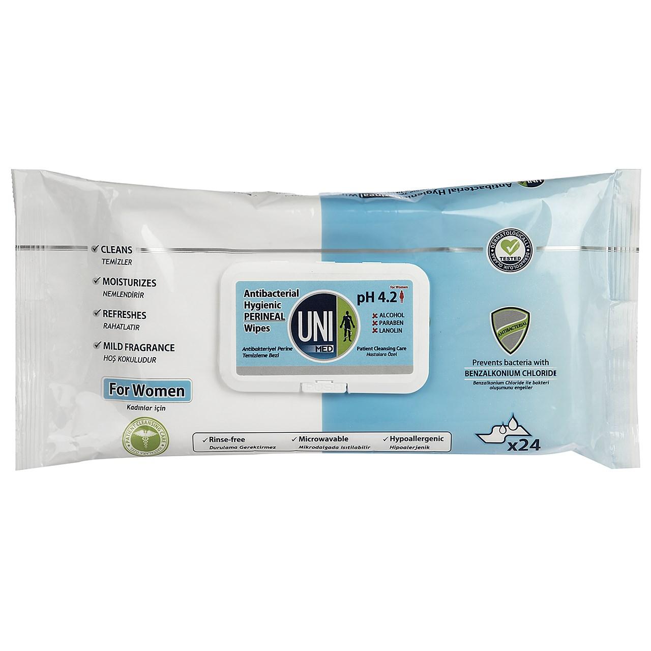 قیمت دستمال مرطوب بانوان یونی مد مدل Antibacterial Hygienic Perineal بسته 24 عددی