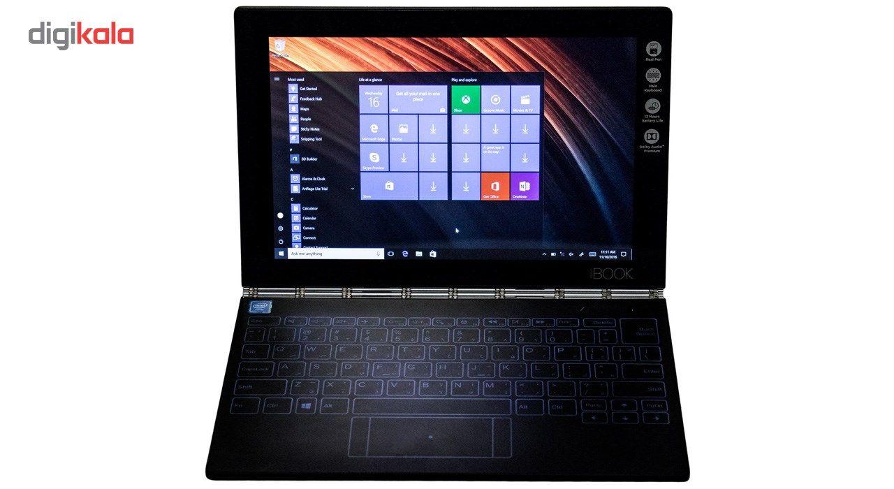 تبلت لنوو مدل Yoga Book With Windows WiFi ظرفیت 128 گیگابایت main 1 1