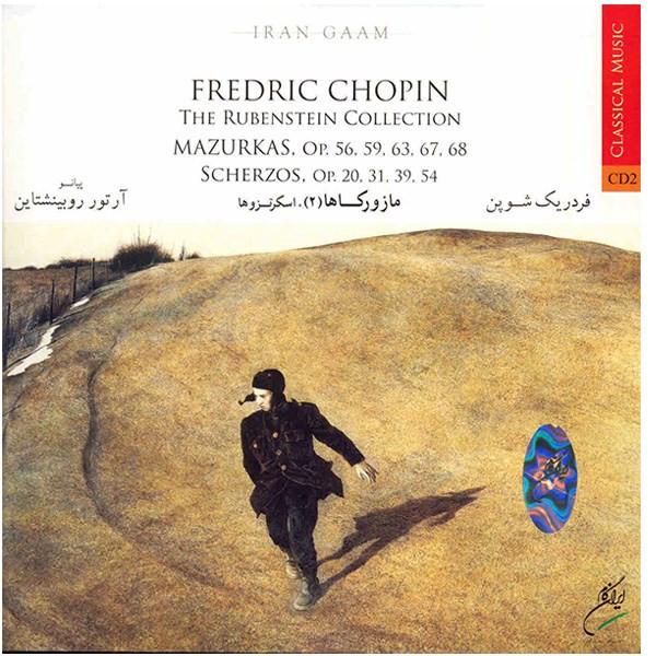 آلبوم موسیقی مازورکاها 2 - فردریک شوپن