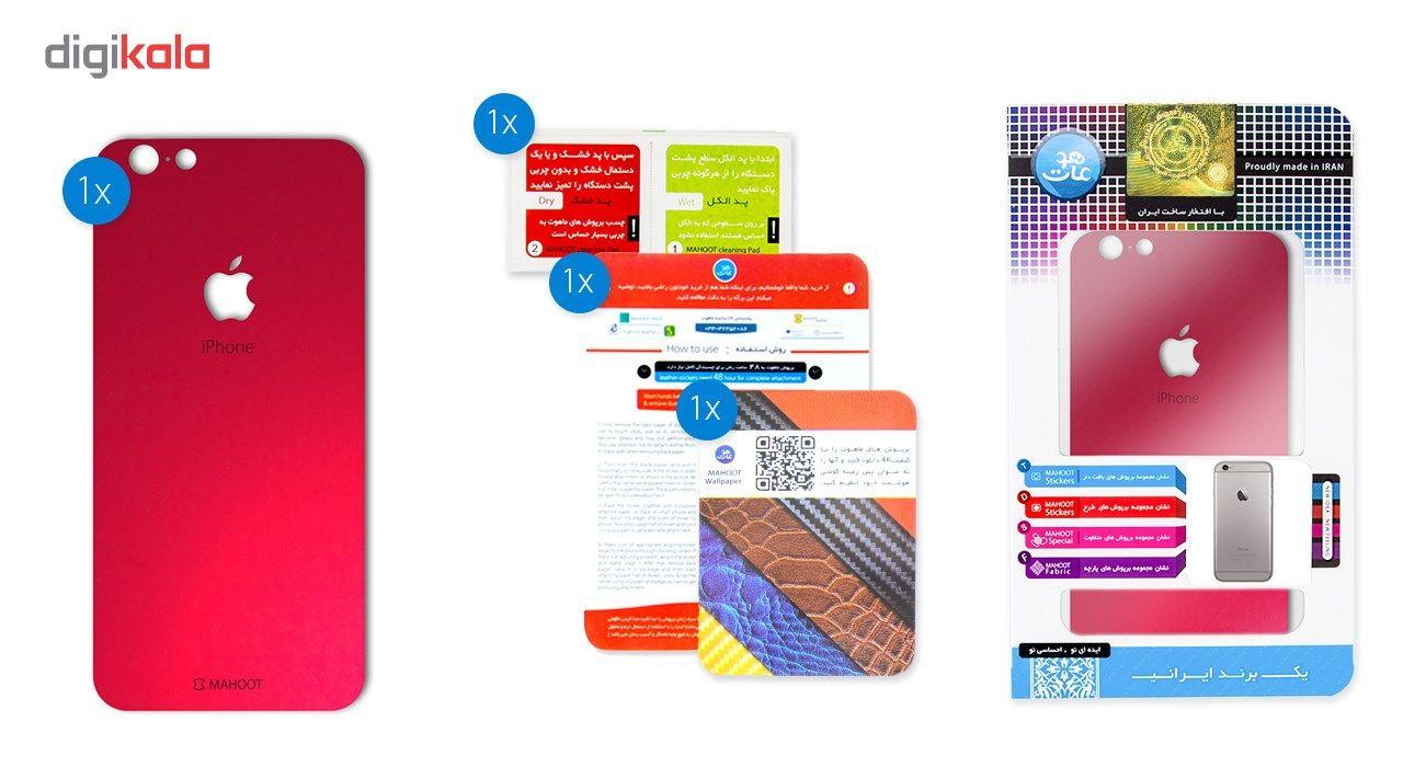 برچسب پوششی ماهوت مدل Color Special مناسب برای گوشی آیفون 6/6s main 1 8