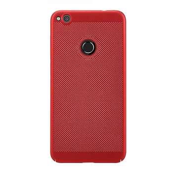 کاور مدل Hard Mesh مناسب برای گوشی موبایل هوآوی Honor 8 Lite