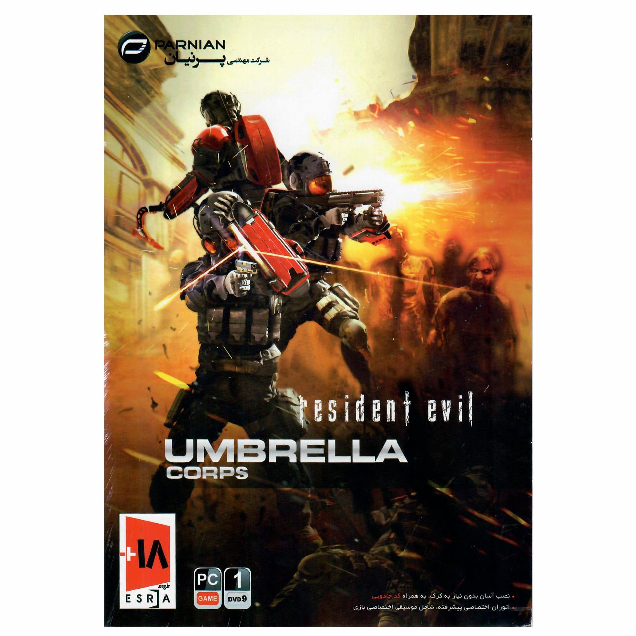 بازی کامپیوتری Resident Evil Umbrella Corps مخصوص PC