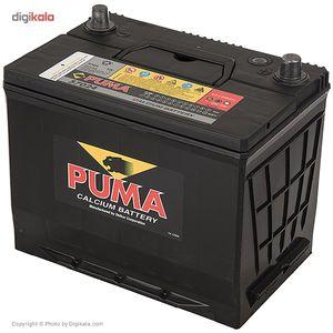 باتری اتمی خودرو پوما مدل 57024