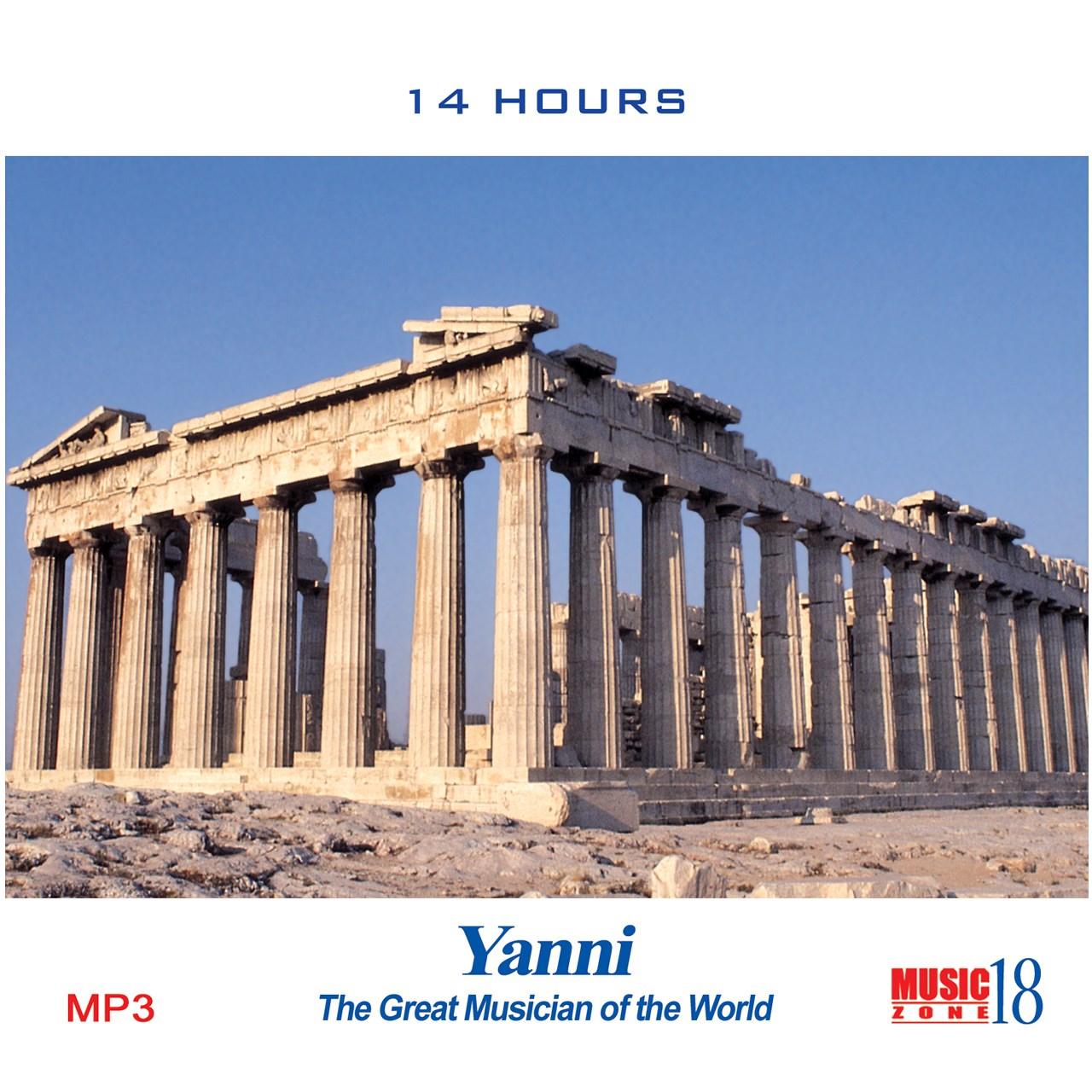 آلبوم موسیقی اثر یانی نشر فرهنگ
