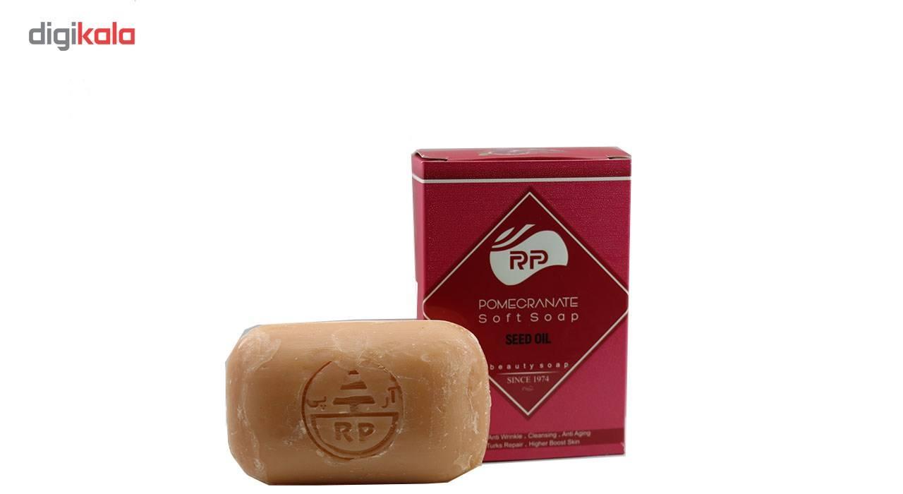 صابون نرم انار  آرپی مدل Pomegrante مقدار 95 گرم -  - 2