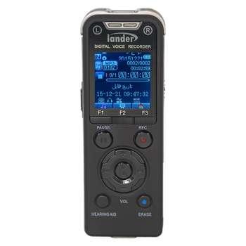 ضبط کننده صدا لندر مدل PV4 | Lander Pv4 Voice Recorder
