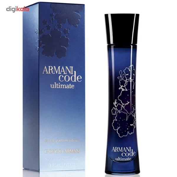 ادو پرفیوم زنانه جورجیو آرمانی مدل Armani Code Ultimate Femme حجم 50 میلی لیتر