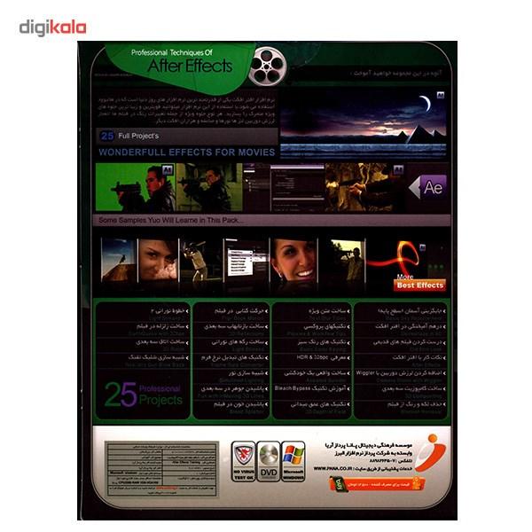 نرم افزار آموزش جلوه های ویژه سینمایی 1