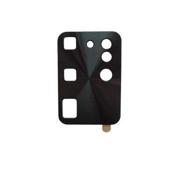 محافظ لنز دوربین مدل SM20U مناسب برای گوشی موبایل سامسونگ Galaxy S20 Ultra