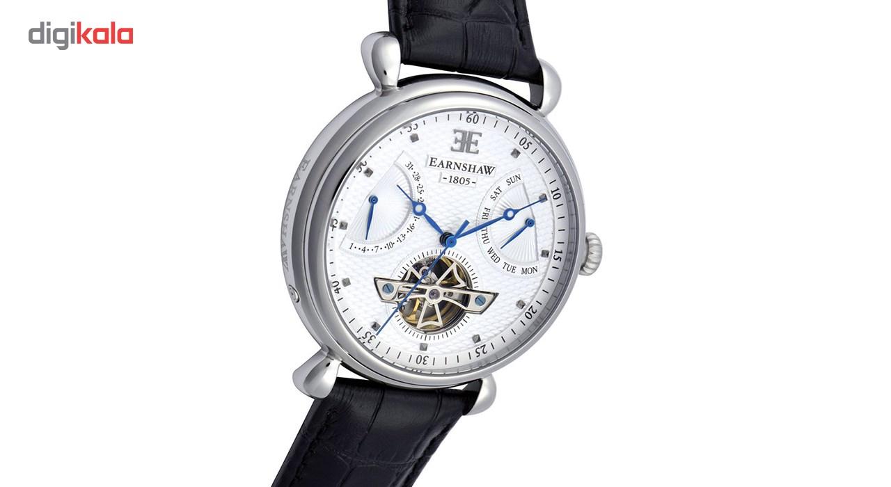 خرید ساعت مچی عقربه ای مردانه ارنشا مدل ES-8046-02