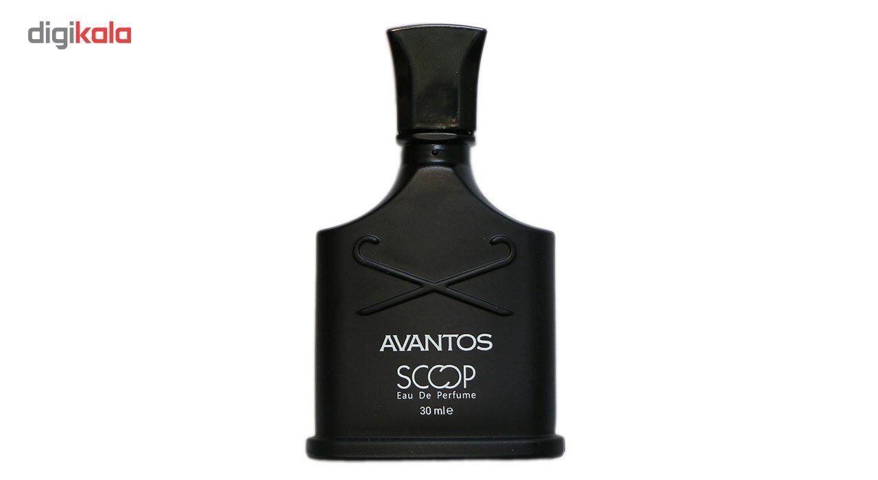 عطر جیبی مردانه اسکوپ مدل Avantos حجم 30 میلی لیتر main 1 1