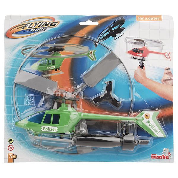 اسباب بازی سیمبا مدل Polizei