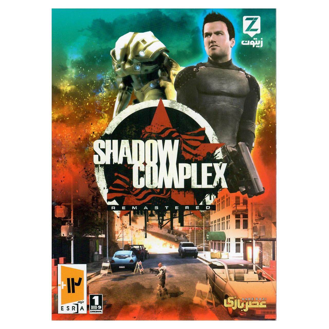 بازی Shadow Complex مخصوص PC