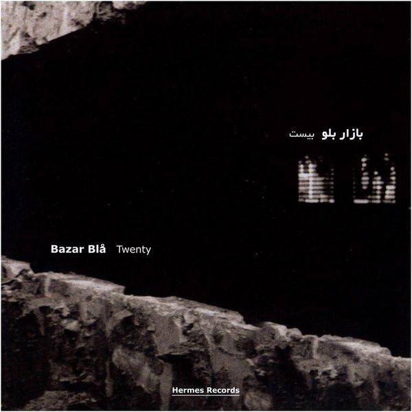 آلبوم موسقی بیست اثر گروه بازار بلو