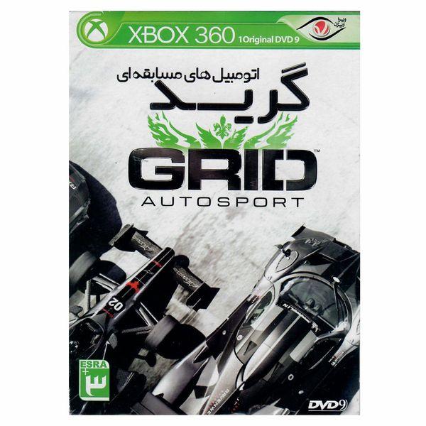 بازی Grid Auto Sport مخصوص ایکس باکس360