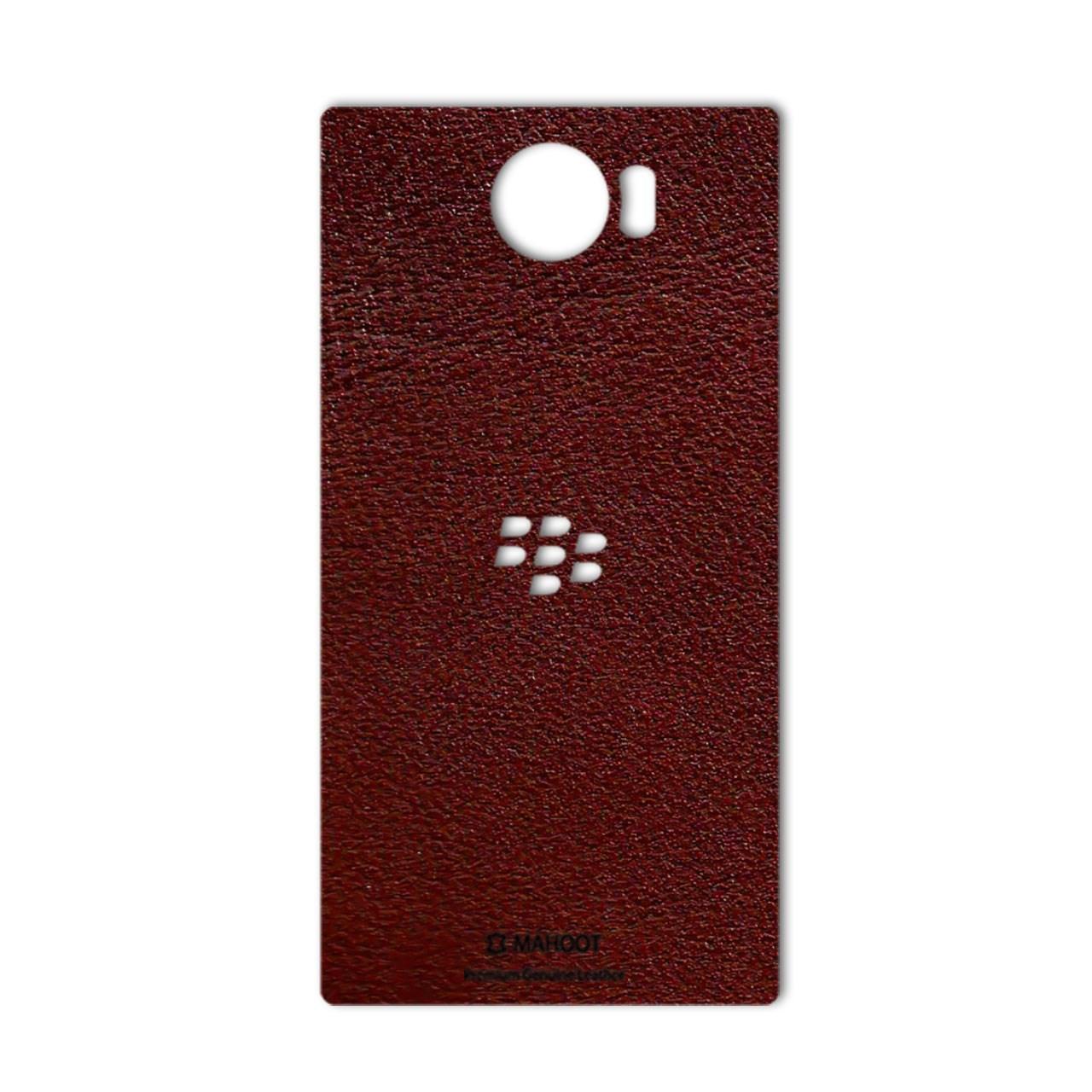 برچسب پوششی ماهوت مدلNatural Leather مناسب برای گوشی  BlackBerry Priv