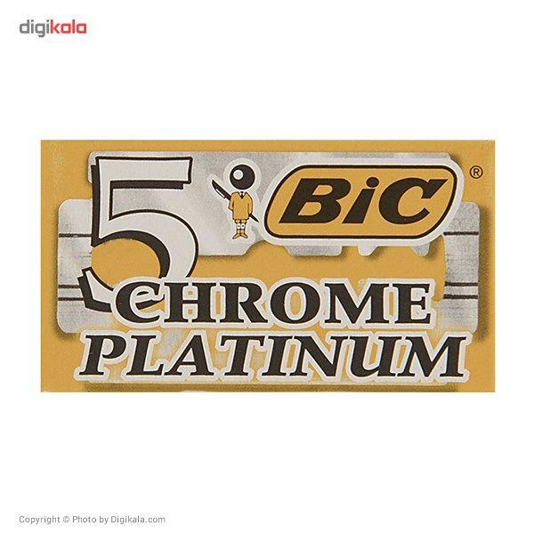 تیغ یدک سنتی بیک مدل Platinum Chromium Double Edge بسته 5 عددی main 1 1