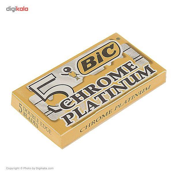 تیغ یدک سنتی بیک مدل Platinum Chromium Double Edge بسته 5 عددی main 1 2
