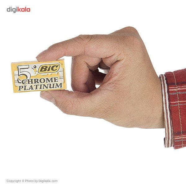 تیغ یدک سنتی بیک مدل Platinum Chromium Double Edge بسته 5 عددی main 1 3