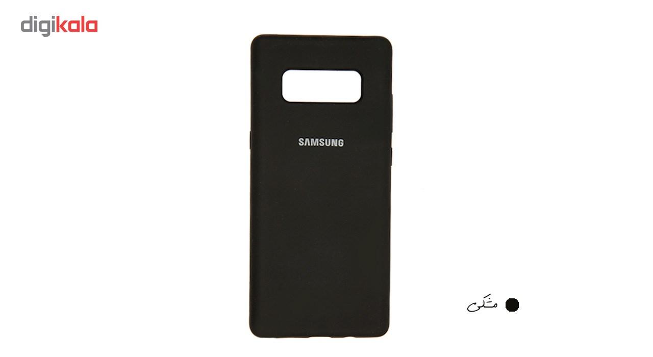 کاور سیلیکونی سومگ مناسب برای گوشی سامسونگ Galaxy Note8 main 1 1