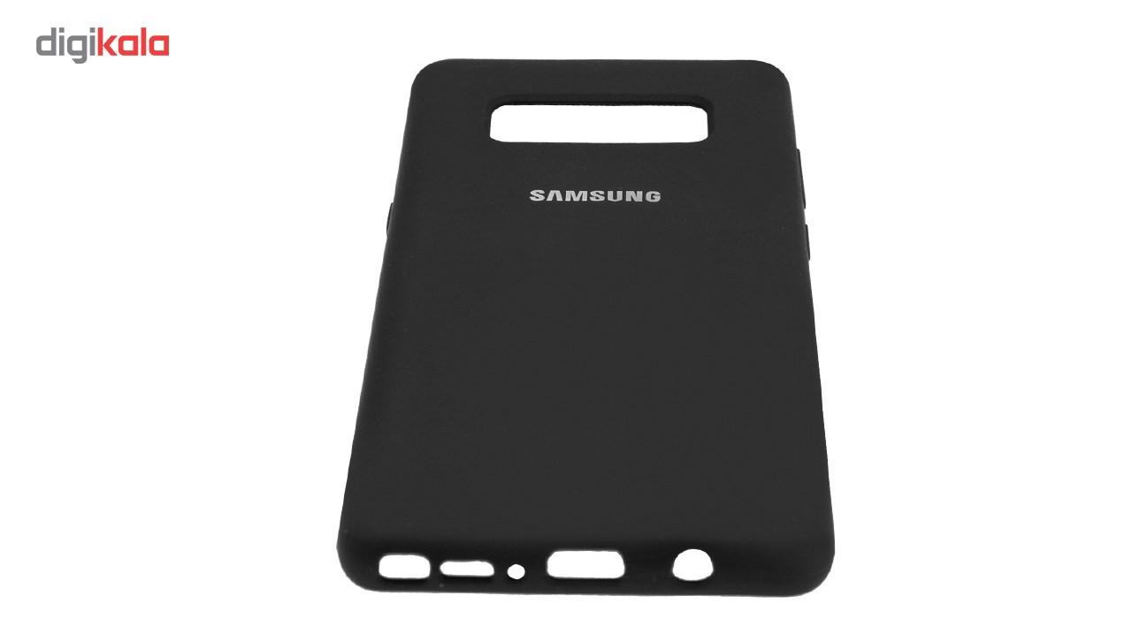 کاور سیلیکونی سومگ مناسب برای گوشی سامسونگ Galaxy Note8 main 1 2