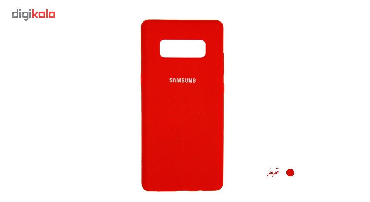 کاور سیلیکونی سومگ مناسب برای گوشی سامسونگ Galaxy Note8 main 1 5