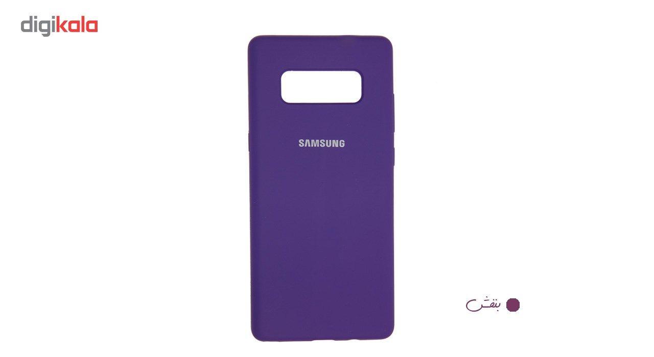 کاور سیلیکونی سومگ مناسب برای گوشی سامسونگ Galaxy Note8 main 1 6