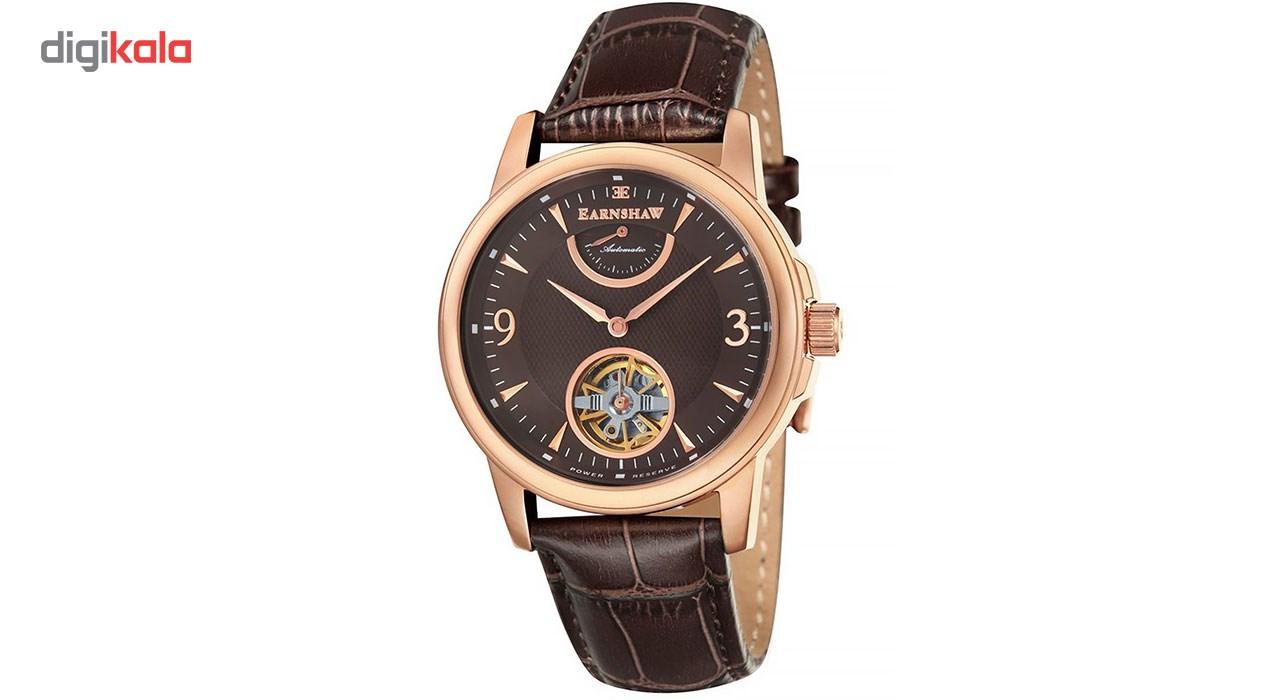 ساعت مچی عقربه ای مردانه ارنشا مدل ES-8014-06