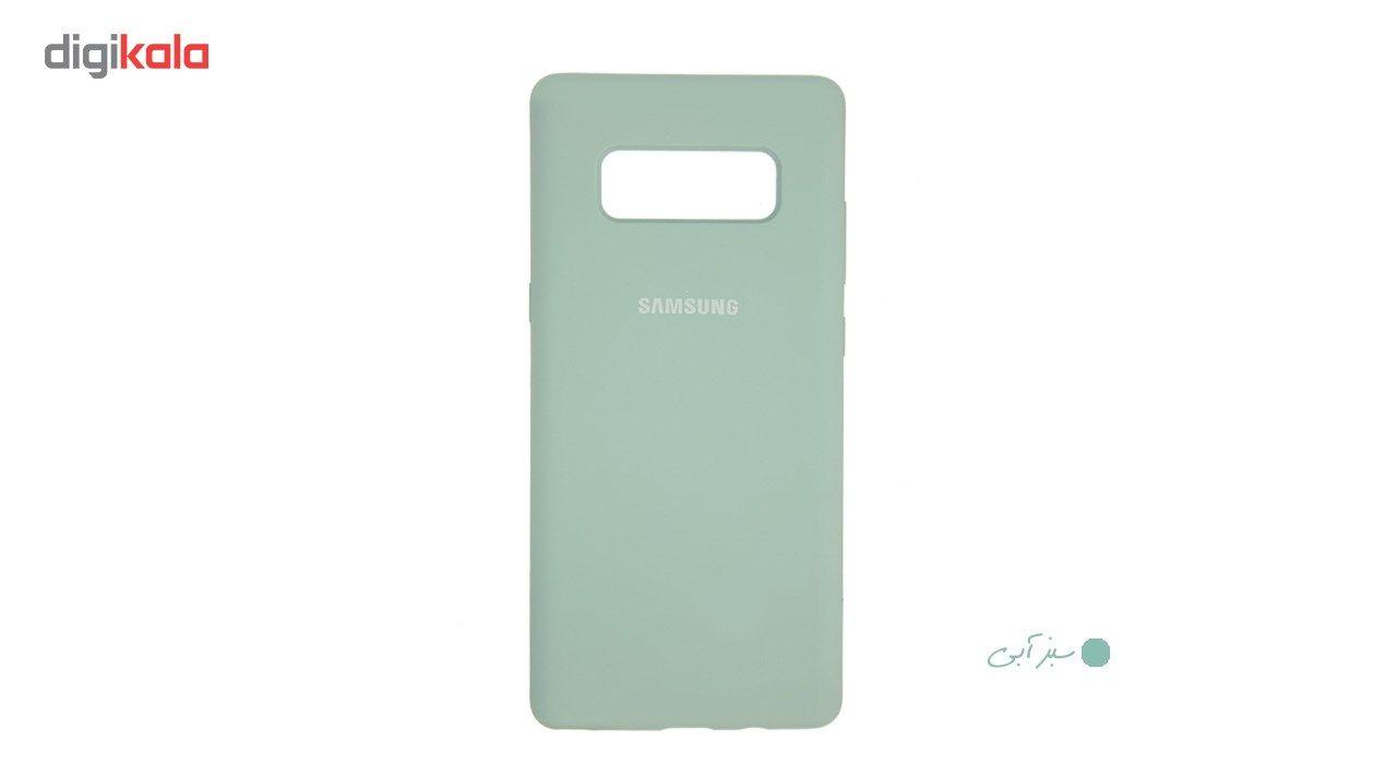 کاور سیلیکونی سومگ مناسب برای گوشی سامسونگ Galaxy Note8 main 1 8