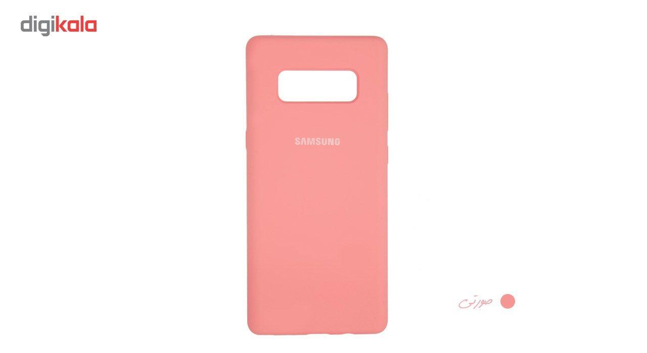 کاور سیلیکونی سومگ مناسب برای گوشی سامسونگ Galaxy Note8 main 1 9