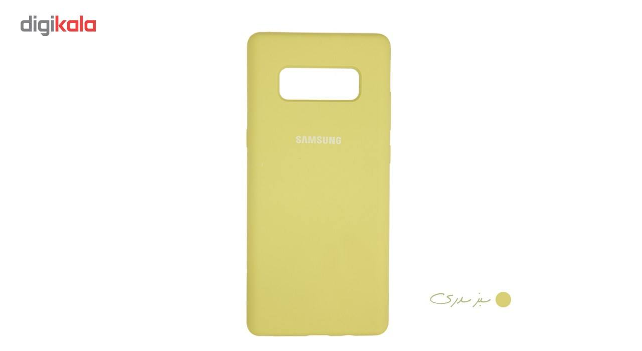 کاور سیلیکونی سومگ مناسب برای گوشی سامسونگ Galaxy Note8 main 1 10