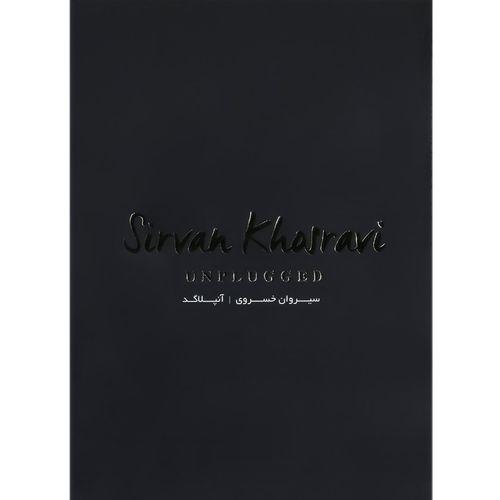 آلبوم تصویری آنپلاگد اثر سیروان خسروی