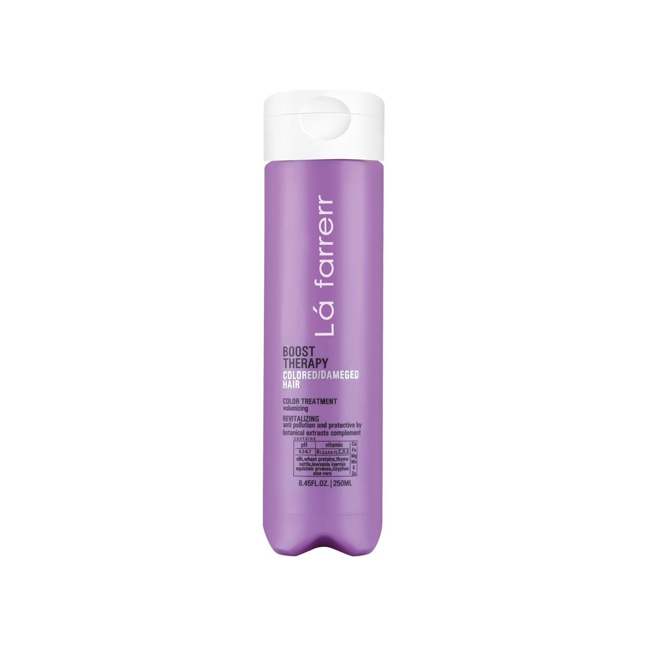 خرید                      شامپو ترمیم کننده لافارر مخصوص موهای رنگ شده و آسیب دیده 250 گرمی مدل boost series