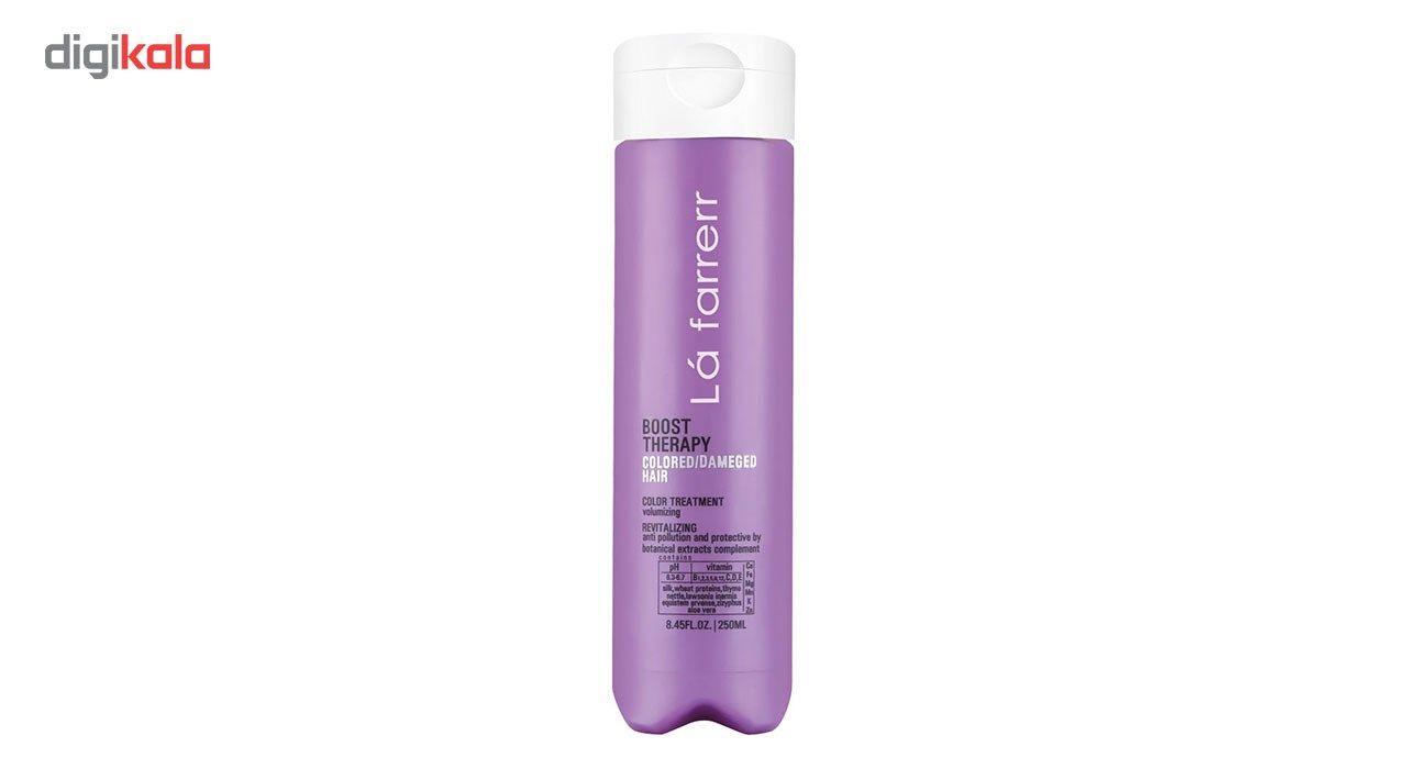 شامپو ترمیم کننده لافارر مخصوص موهای رنگ شده و آسیب دیده 250 گرمی مدل boost series main 1 1
