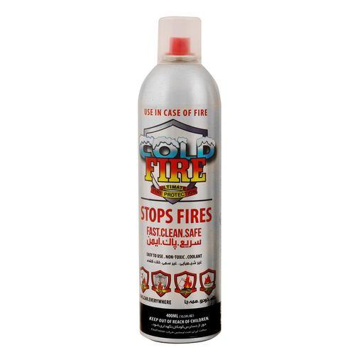 اسپری خاموش کننده آتش کلد فایر حجم 400ml