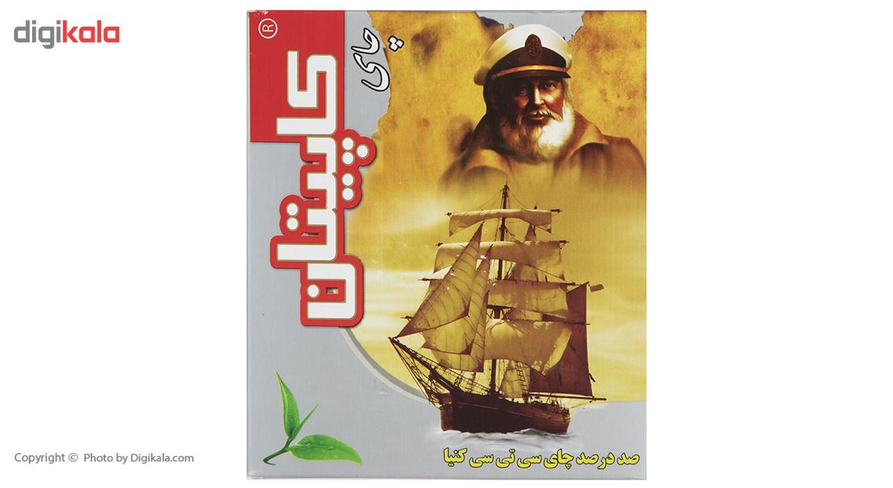 چای کاپیتان سی تی سی کنیا 450 گرمی