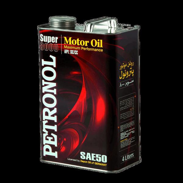 روغن موتور خودرو پترونول مدل  سوپر 8000  SAE 50 ظرفیت 4 لیتر