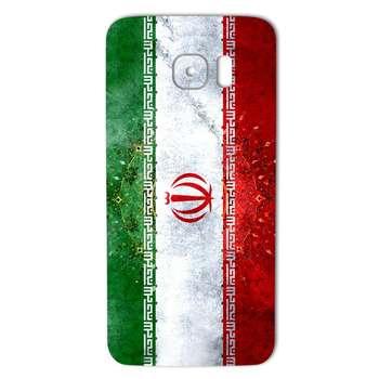 برچسب پوششی ماهوت مدل IRAN-flag Design مناسب برای گوشی  Samsung S7 Edge