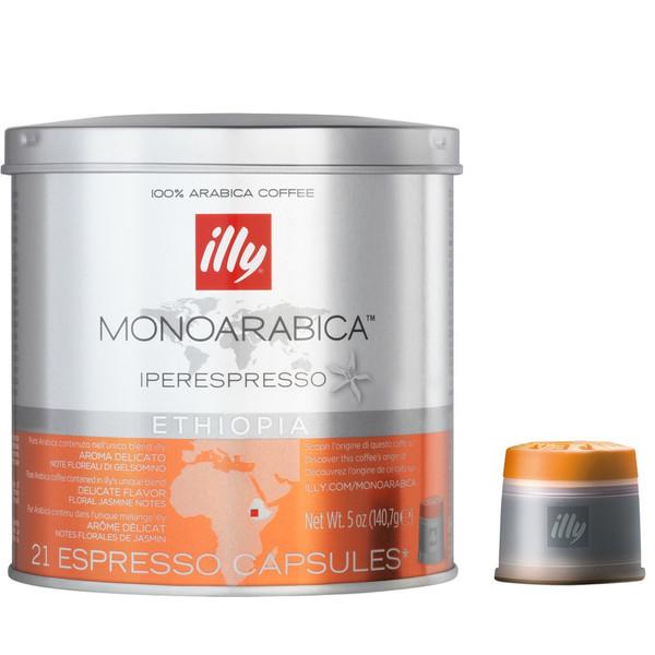 کپسول قهوه ایلی مدل MonoArabica iperEspresso Ethiopia بسته  21 عددی
