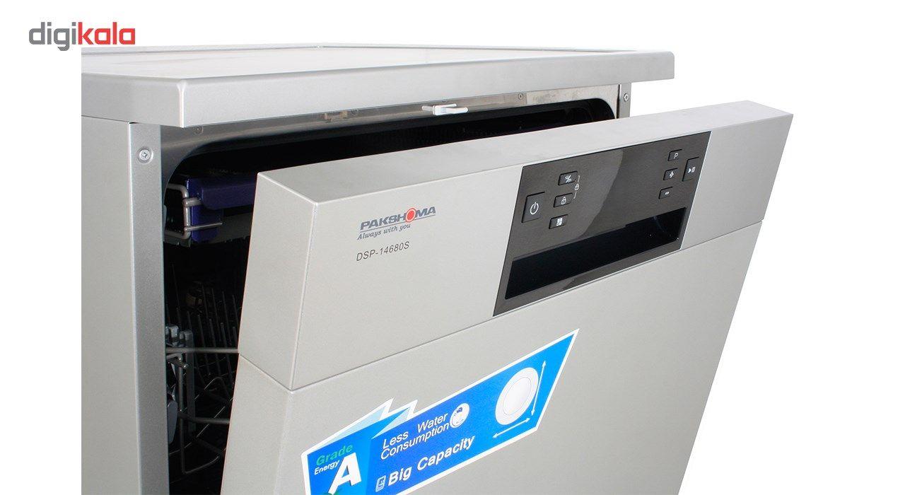 ماشین ظرفشویی پاکشوما مدل DSP-14680  Pakshoma SMS58P62EU Dishwasher