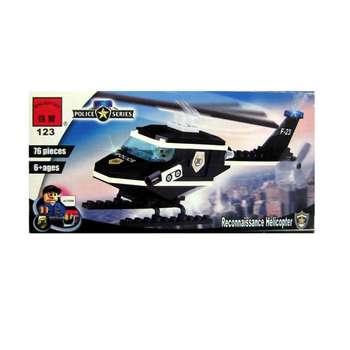 ساختنی انلایتن مدل 123 Reconnaissance Helicopter