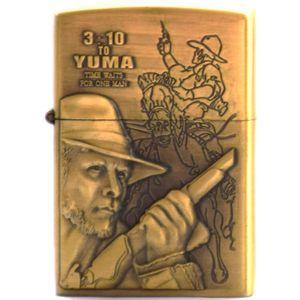 فندک مدل Yuma