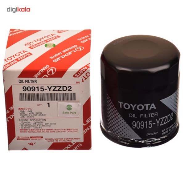 فیلتر روغن موتور تویوتا جنیون پارتس مدل YZZD2-90915 main 1 3