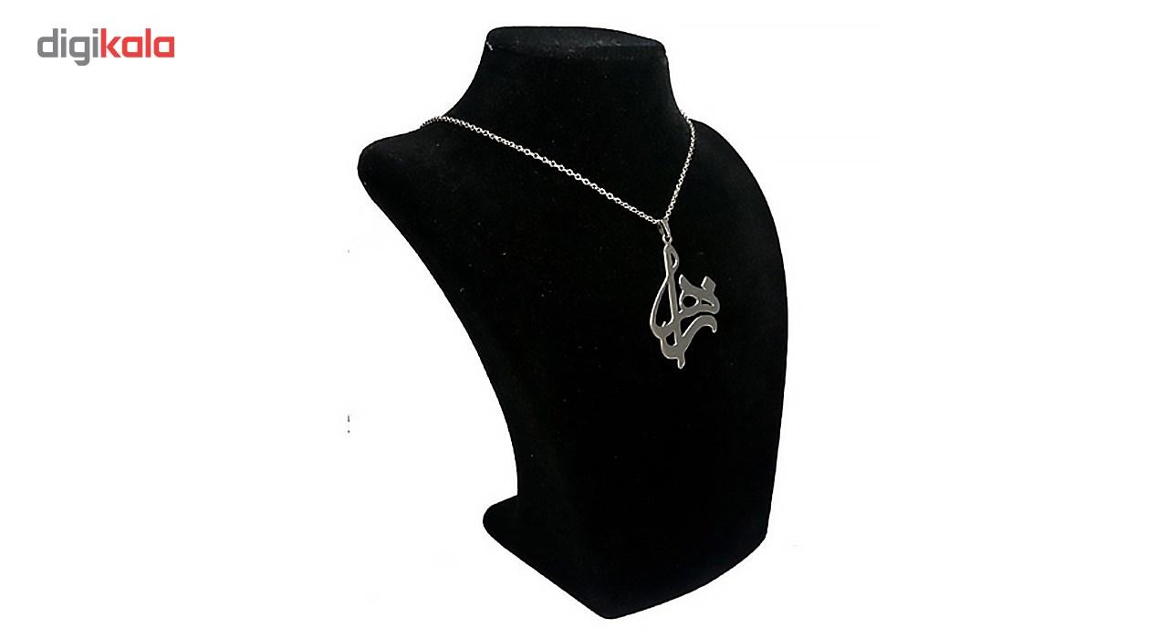 گردنبند نقره ترمه مدل اسم زهرا Termeh05