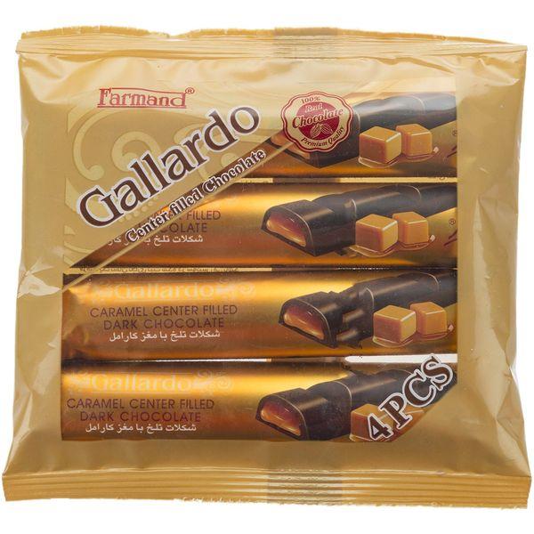 شکلات تلخ با مغز کارامل فرمند مقدار 100 گرم